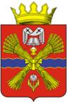 Coat of arms of Nikolayevsky district 2007 02.png