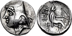 Coin of Arsaces II, Ray mint.jpg