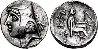 Arsaces II of Parthia