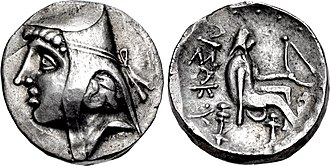 Arsaces II of Parthia - Coin of Arsaces II.