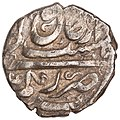 Coin of Safi I struck at the Zagam (Zagem) mint.jpg