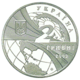 Coin of Ukraine AVIA 100 A.png