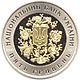 Coin of Ukraine OBSE A.jpg
