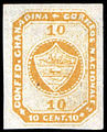Colombia 1860 Sc11 unused.jpg