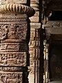 Column details, Quwwat ul-Islam Mosque.jpg