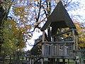 Couch Park, Portland 2006.jpg