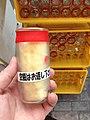 Crepe vending machine! (8203576295).jpg