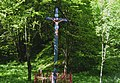 Cross Christian Kriz Borkut Presov Slovakia painted by Gorazd Andrej Timkovic 2005.jpg