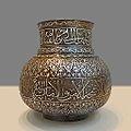 Cruche (musée d'art islamique, Berlin) (11601509695).jpg