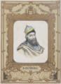 D. Antonio I (Colecção de Reis e Rainhas de Portugal, séc. XIX).png