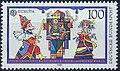 DBP 1989 1418-R.JPG