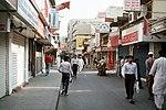 DN-ST-91-09907 Shops line the downtown district of Manama, Bahrain 1991.jpeg