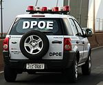 DPOE (8148215251).jpg