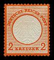 DR 1872 8 kl Brustschild 2 Kreuzer.jpg