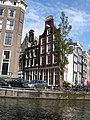 DSC00295, Canal Cruise, Amsterdam, Netherlands (338963236).jpg