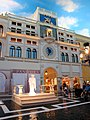 DSC32365, Venetian Resort and Casino, Las Vegas, Nevada, USA (5176476122).jpg