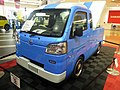 Daihatsu HIJET Truck Jumbo ACTIVE Ver. (EBD-S500P-ZMJF) front.jpg