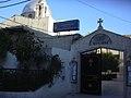 Damaskus, Mar Sarkis, die armenisch orthodoxe Kirche (24834262968).jpg
