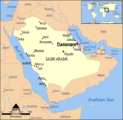 Dammam, Saudi Arabia locator map.png