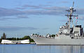 Defense.gov News Photo 001207-F-0629H-002.jpg