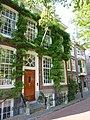 Den Haag - Houtweg 2.JPG