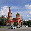 Dimitrovgrad ChurchTransfiguration1.JPG