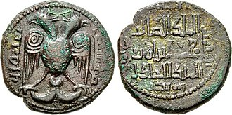 Double-headed eagle - Nasreddin Mahmud's mint dirham, 619 AH (1213/4 CE)