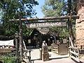 Disneyland-BTR entrance.jpg