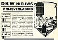Dkw-1932-06-fremery-greve.jpg