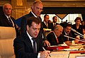Dmitry Medvedev 10 October 2008-6.jpg