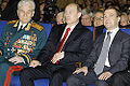 Dmitry Medvedev 8 May 2008-3.jpg