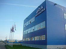 Медицинские центр южно-сахалинск