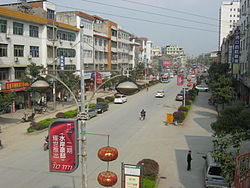 East Xuefeng Road (雪峰东路)