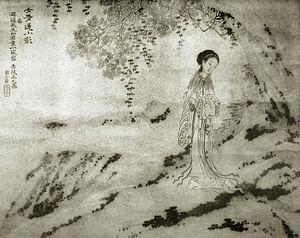 Dong Xiaowan - Image: Dong Xiaowan