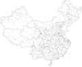 Dongxiang autonomous prefectures and counties in China.png