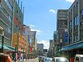 Dotemachi Street (Hirosaki, Japan).jpg