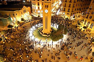 Beirut Central District - Nejmeh square is the heart of the Beirut City Center