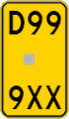 Dutch plate yellow moped vertical.png