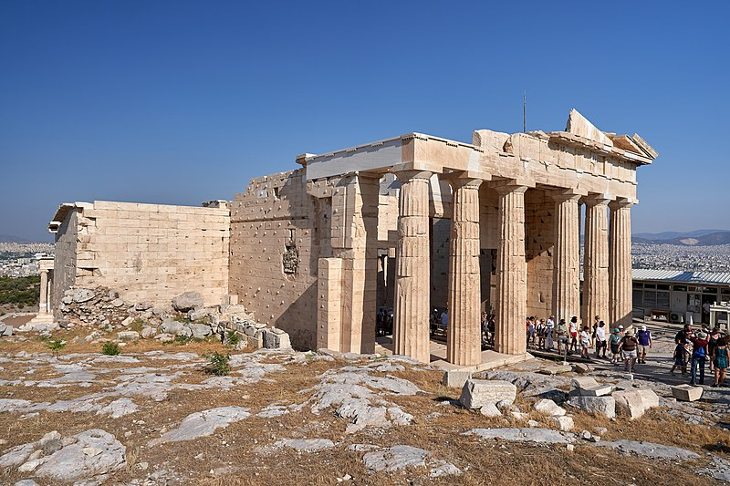 File:East Facade of the Propylaea on July 23, 2019.jpg
