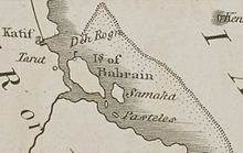 Mappa dell'Arabia orientale nel 1794.