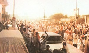 1979 Qatif Uprising - Demonstrators in Safwa City during November 1979