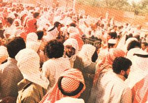 1979 Qatif Uprising - Demonstrators in Safwa City on 29 November 1979