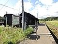 Ebishima-Station-Platform 20120903.jpg