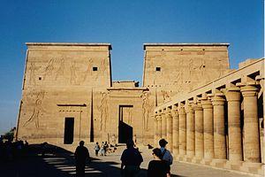 Портал древний мир