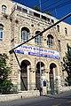 Edificio Nathan Street, Jerusalén.jpg