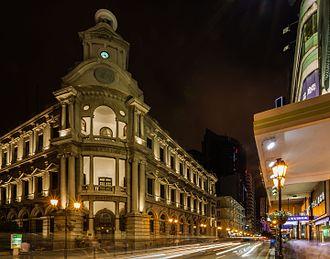 CTT (Macau) - Image: Edificio de Correos y Telégrafos, Macao, 2013 08 08, DD 02