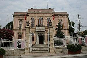 300px Edirne belediyesi