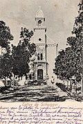 Église Saint-Félix de Schuiggui, Chouigui