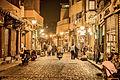 El-Moez Street.jpg