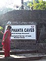 Elephanta Caves sign.jpg